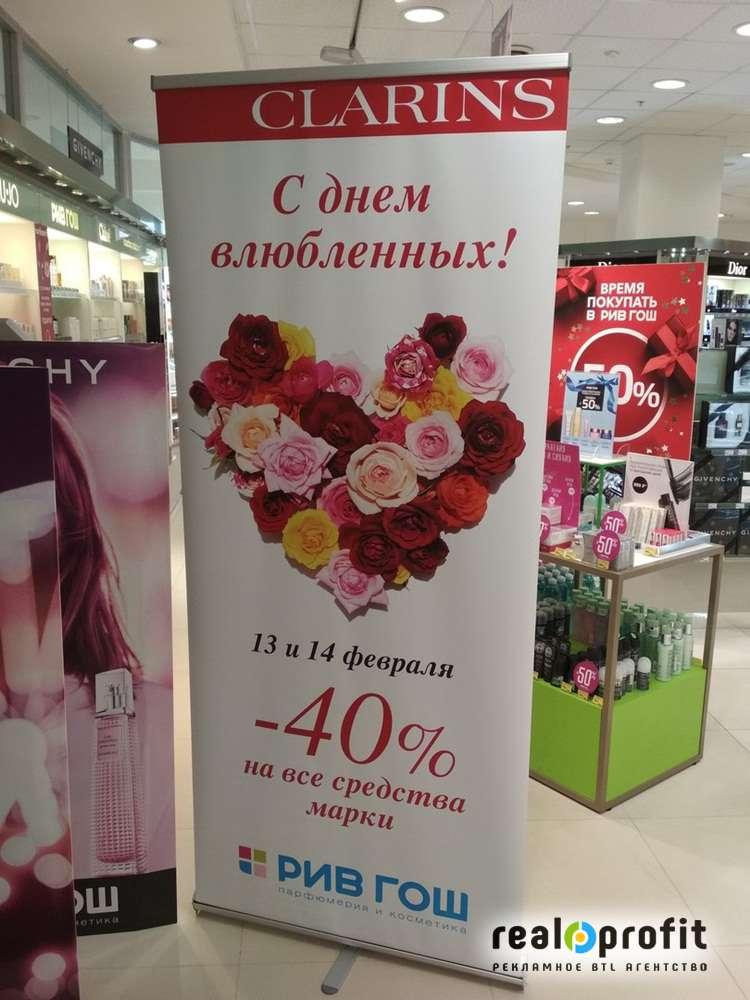 Иванов 8 Марта ул., 32. Рив Гош (1)