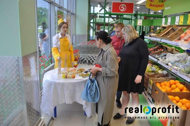 Иваново_пр-т Текстильщиков, 11б_19.05.2018 (1)