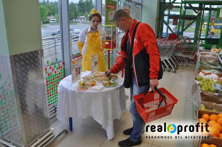 Иваново_пр-т Текстильщиков, 11б_19.05.2018 (7)