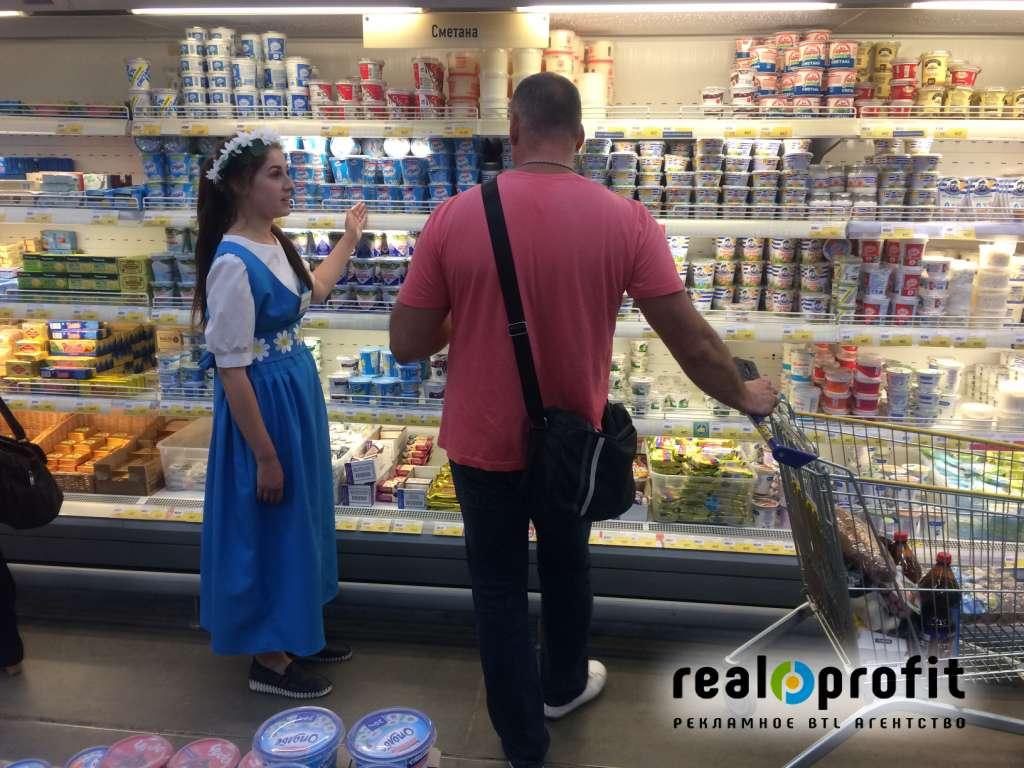 Иваново_Лента_Карла Маркса,3_20.07.2018 (15)
